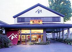 野田市の坂倉