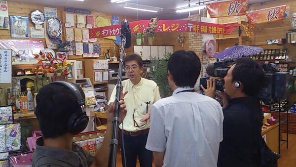 NHK報道プロジェクト取材