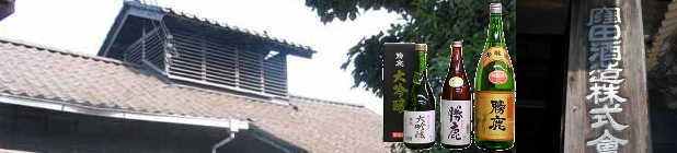 野田市の酒蔵・窪田酒造