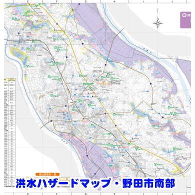 野田市 洪水ハザードマップ 南部方面