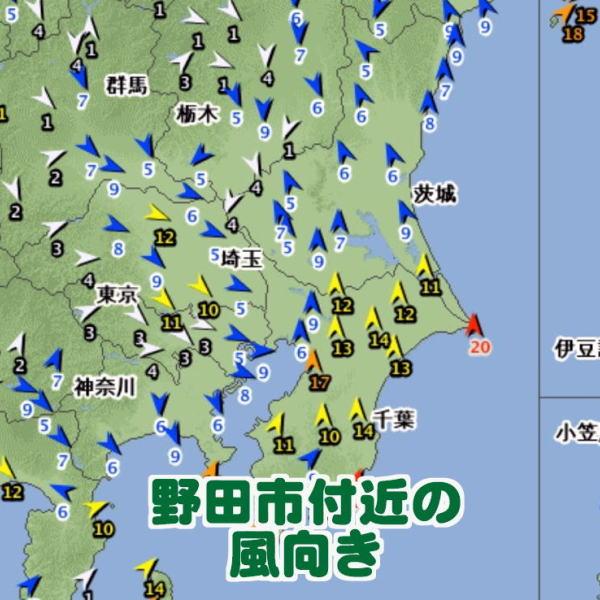 千葉県野田市付近の風向き情報