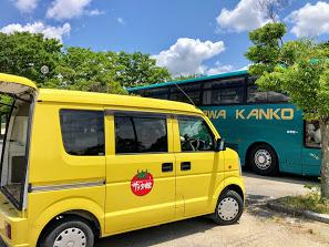 野田市及び近郊の日帰りバスツアーへの観光土産お届け業務