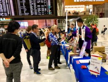 成田国際空港でのイベント出展の様子