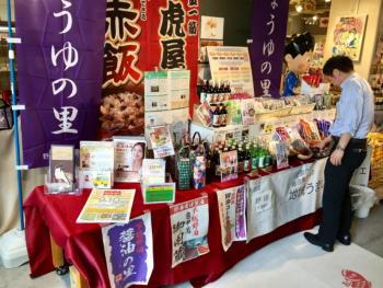 日本百貨店でのイベント出店