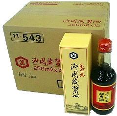 画像1: キッコーマン御用蔵醤油 12本入