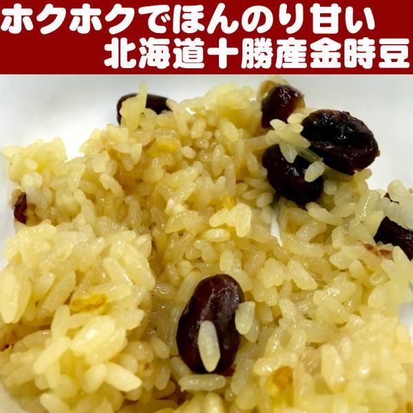 本場、北海道の金時豆と野田市の醤油だれ