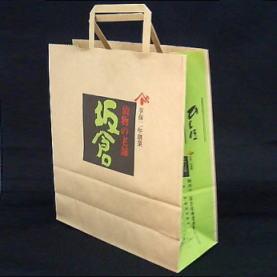 坂倉のお漬物の紙袋