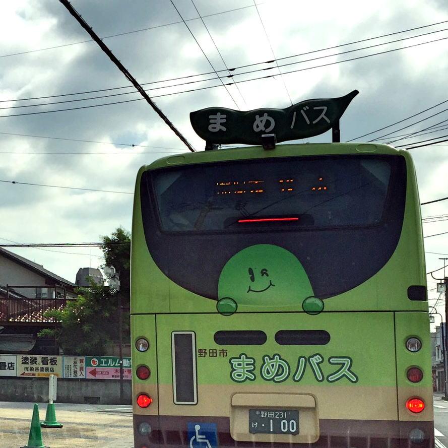 野田市内を走るまめバス