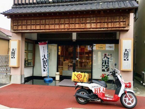 銘菓・野田せんべい「大川や」の外観2020
