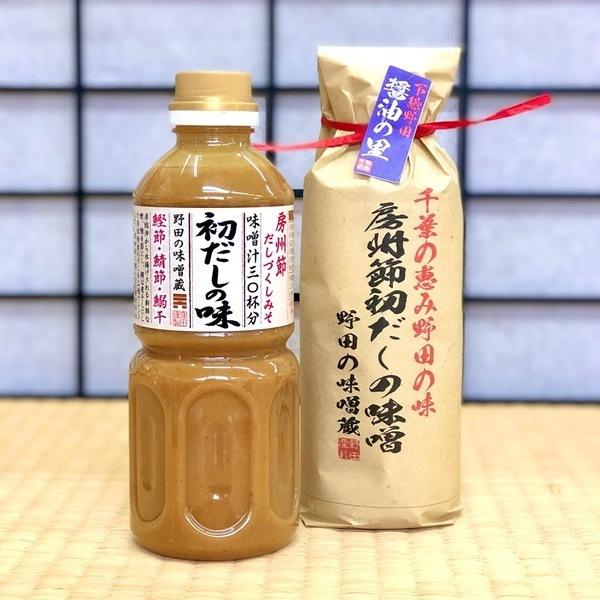 窪田味噌醤油・房州節初だし味噌