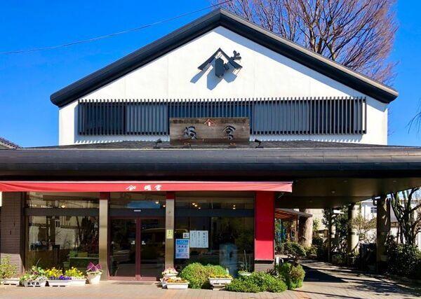 野田市・お漬物の老舗「坂倉」