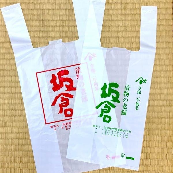 坂倉専用ビニールバッグ