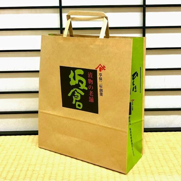坂倉専用紙袋