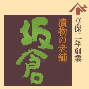 享保2年創業の野田市・坂倉味噌醤油