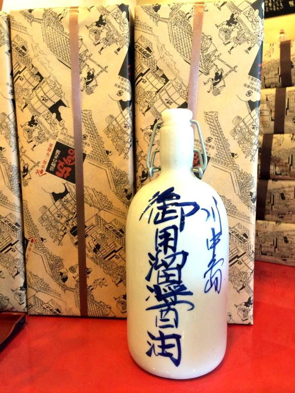 画像1: 信玄公御用達・昔醤油「川中島溜しょう油」720ml陶器入り