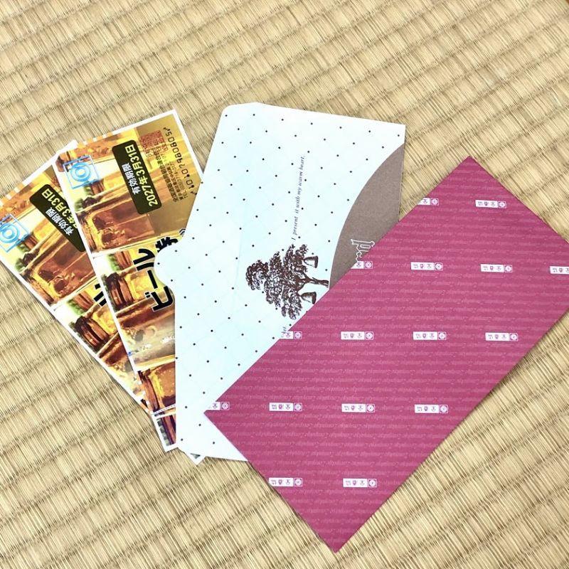 粗品、プレゼント用の封筒&包装紙