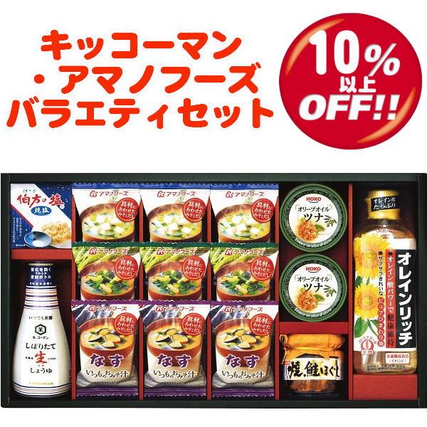 醤油と味噌汁ギフトEF-50
