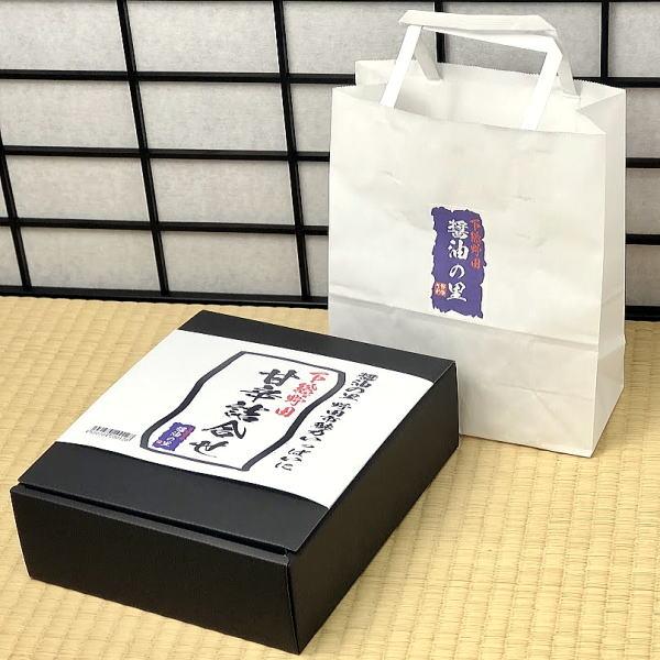 キッコーマンギフトセットの包装