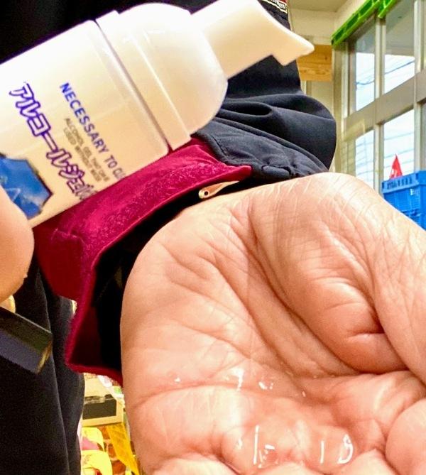 ワンプッシュで、両手を除菌